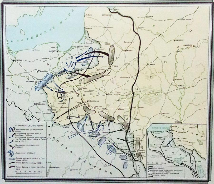 На плакате дана карта военных
